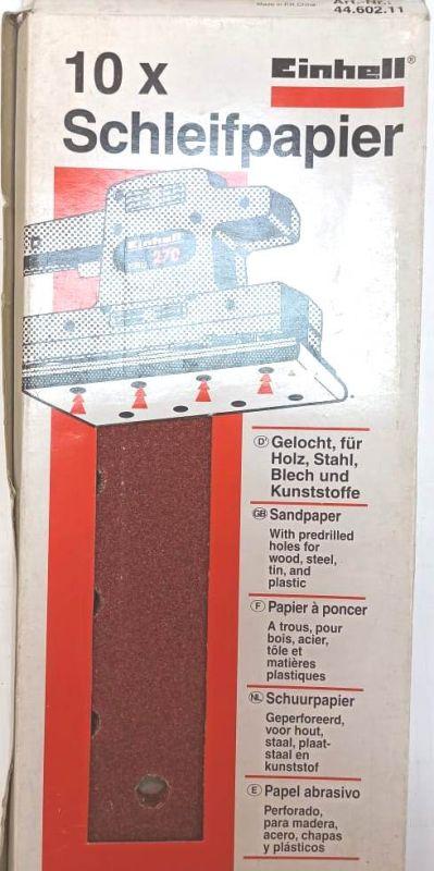 Шлифовальная бумага, G60